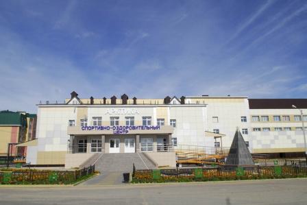 Спортивно-оздоровительный центр Арктика