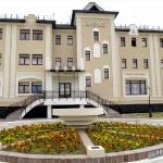 Гостиница Ялэмд